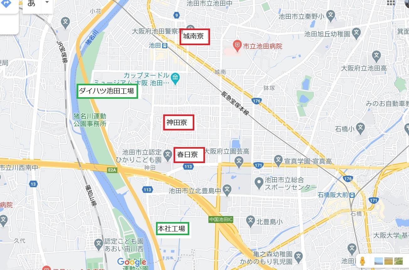 ダイハツ大阪工場の仕事と寮について