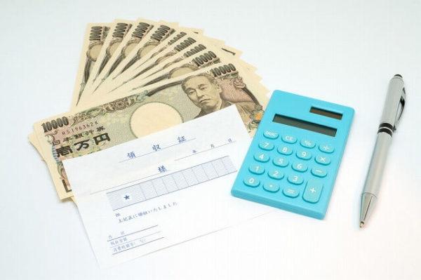 入社祝い金 税金