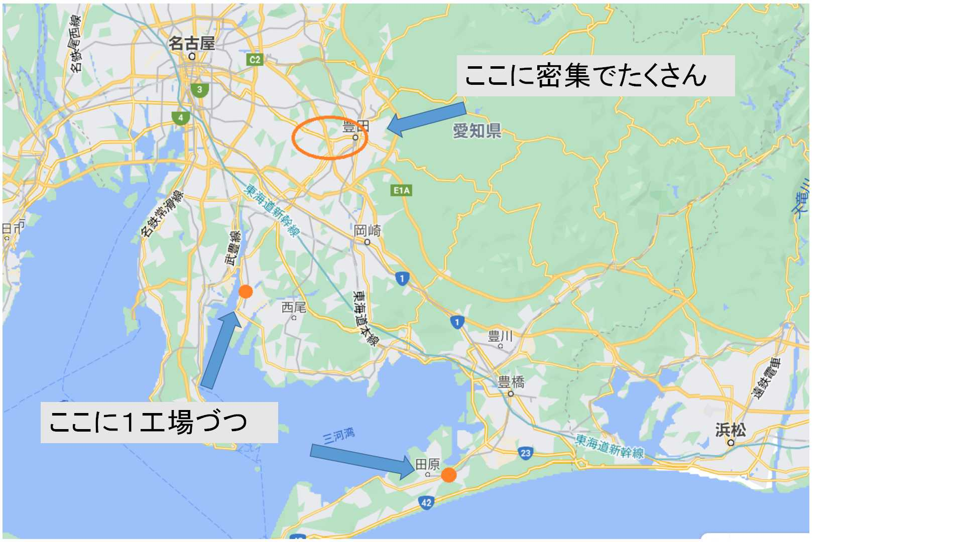トヨタ工場地図